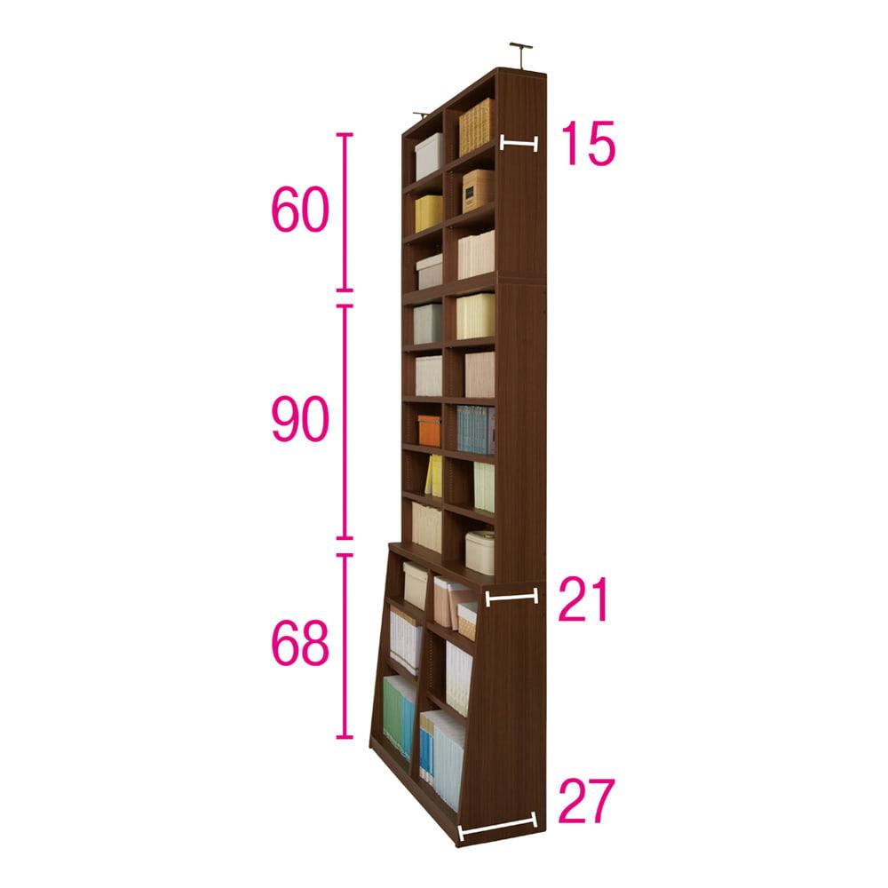 脚元安定1cmピッチ棚板頑丈薄型書棚 突っ張りタイプ本体高さ232.5cm 【幅90cmタイプ】(ア)ダークブラウン ※内寸(単位:cm)