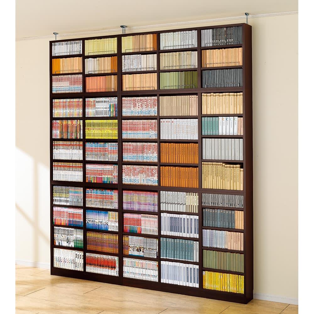 1cmピッチ薄型壁面書棚 奥行19cm 幅42cm 高さ180cm オープン (ア)ダークブラウン色見本 天井対応は239~258cmです。
