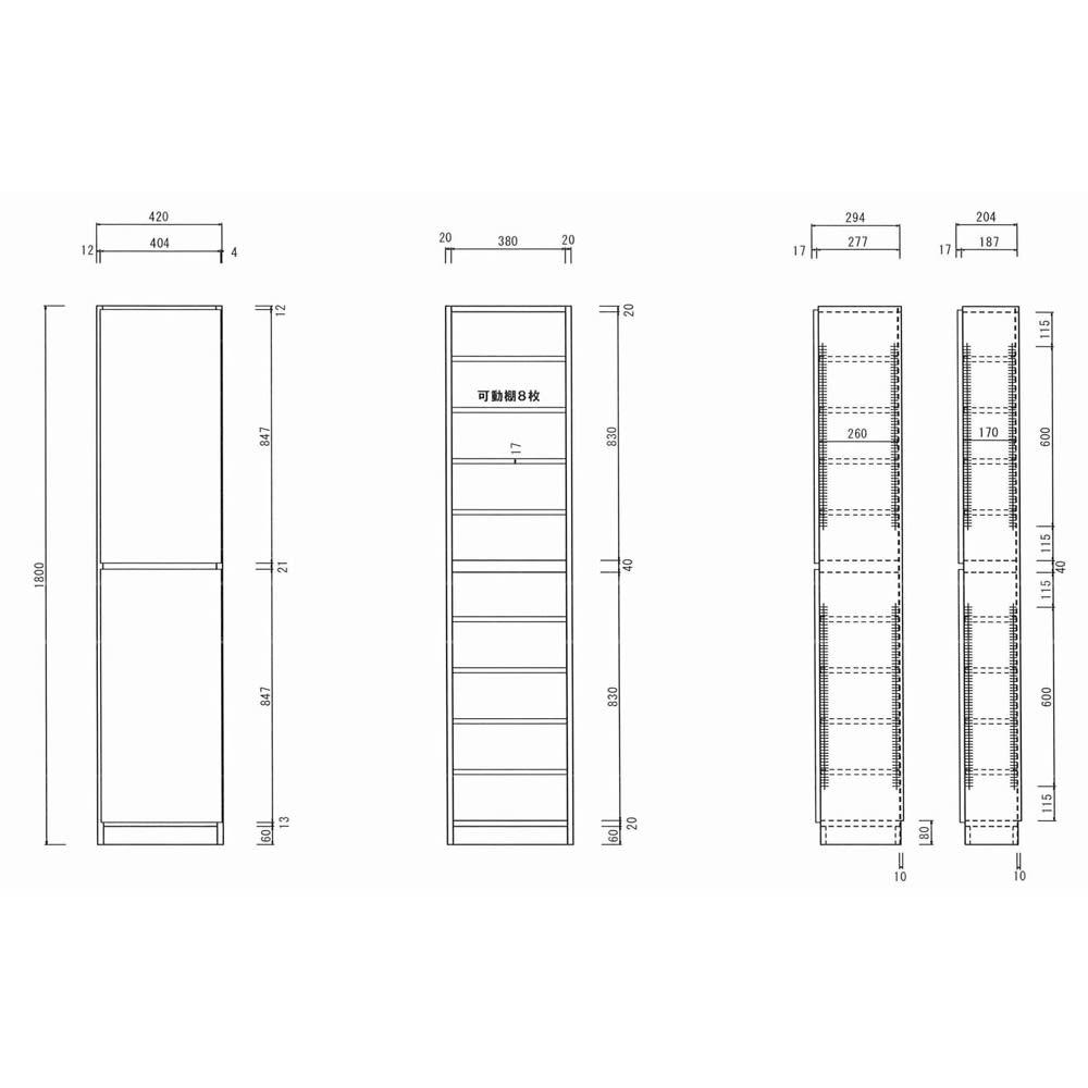 1cmピッチ薄型壁面書棚 奥行19cm 幅42cm 高さ180cm オープン 【詳細図】