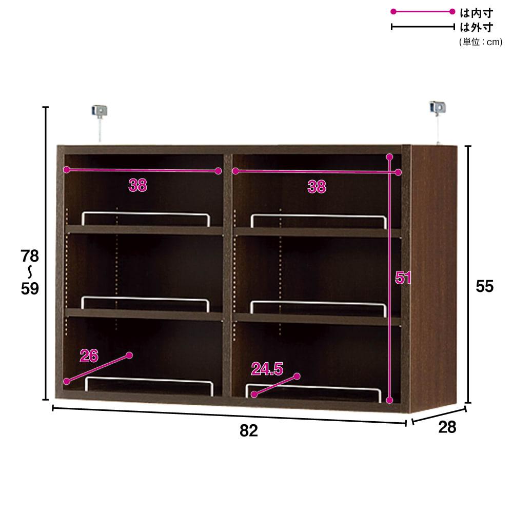1cmピッチ薄型壁面書棚 奥行28cm 幅82cm 上置き高さ55cm オープン
