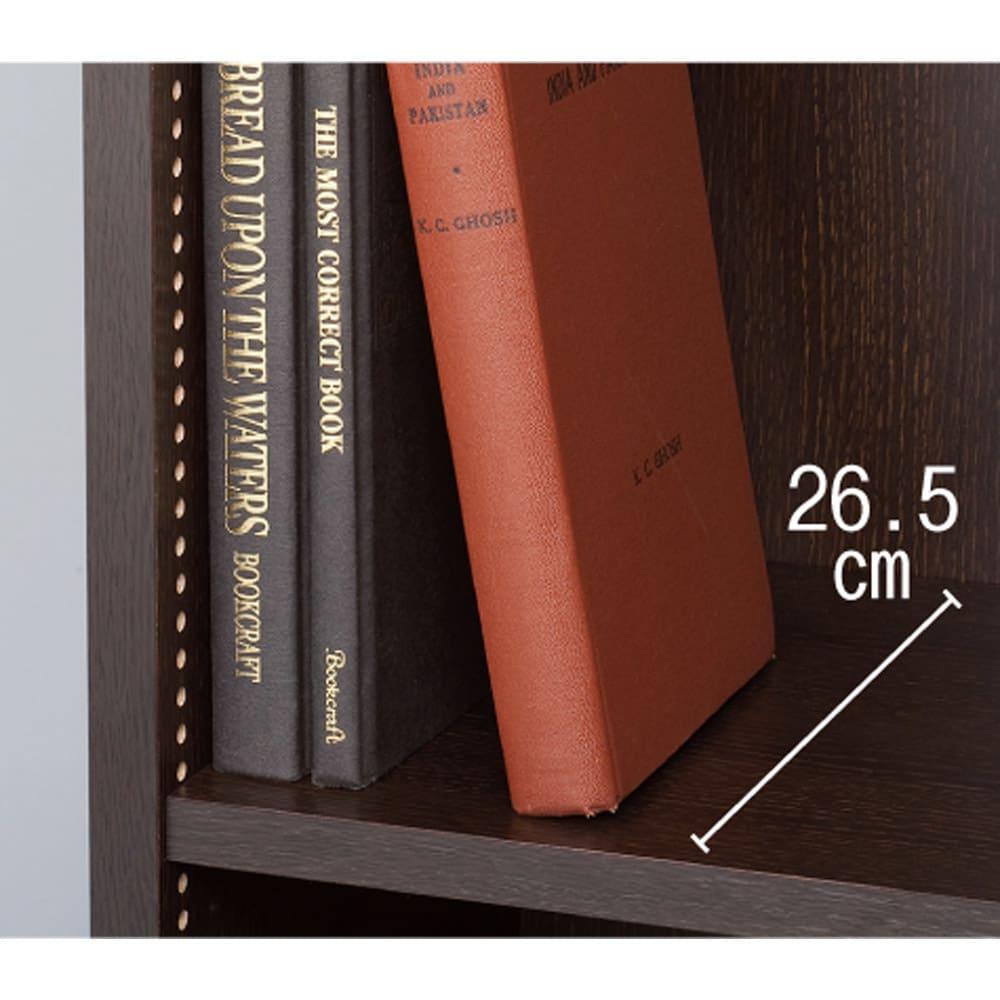 1cmピッチ薄型壁面書棚 奥行28cm 幅123cm 上置き高さ55cm オープン 奥行28、29.5cmの深型は雑誌や辞書の収納に。
