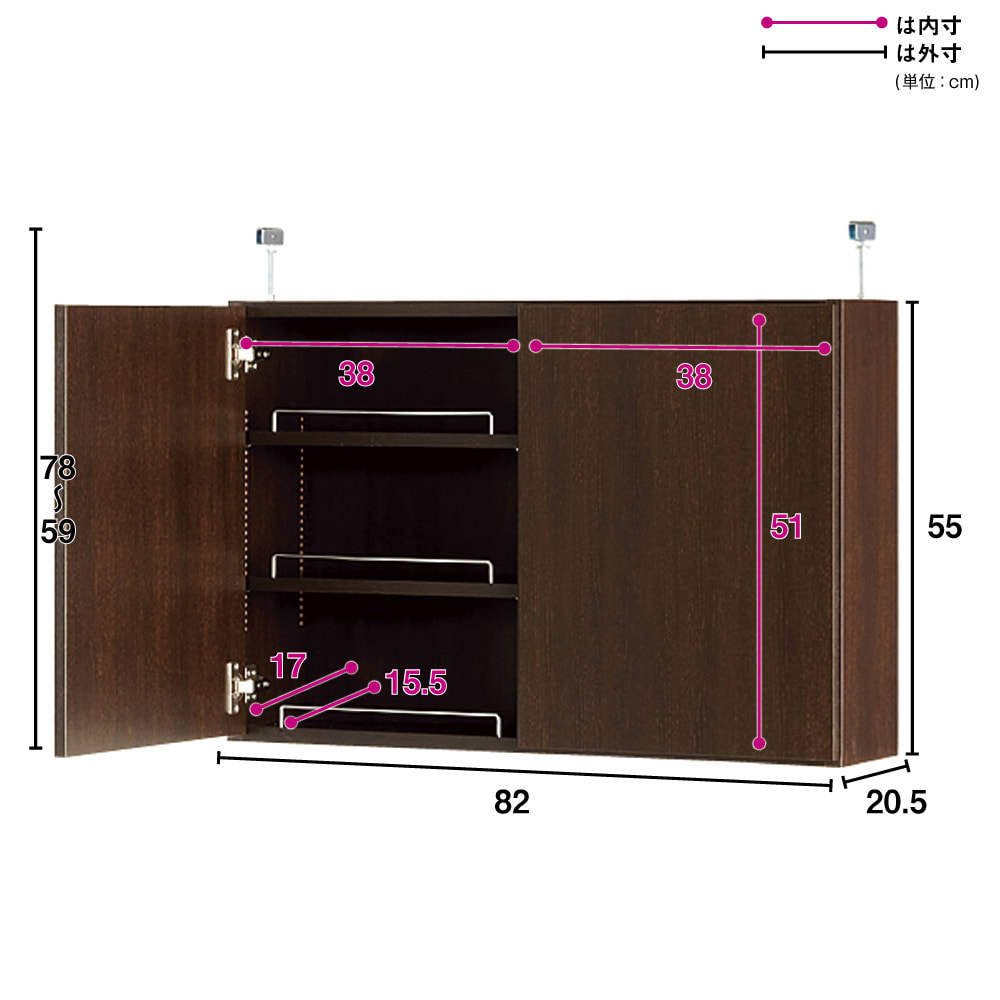 1cmピッチ薄型壁面書棚 奥行20.5cm 幅82cm 上置き高さ55cm 扉