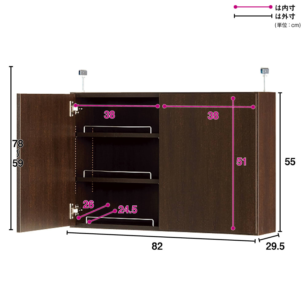 1cmピッチ薄型壁面書棚 奥行29.5cm 幅82cm 上置き高さ55cm 扉