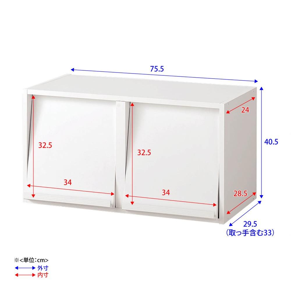 奥行29.5cm 薄型マガジンキャビネット 上段 扉タイプ1段2列[高さ40.5・幅75.5cm] 詳細図 ※扉が斜めについているため、マガレコ収納部の上部と下部で内寸が若干異なります。