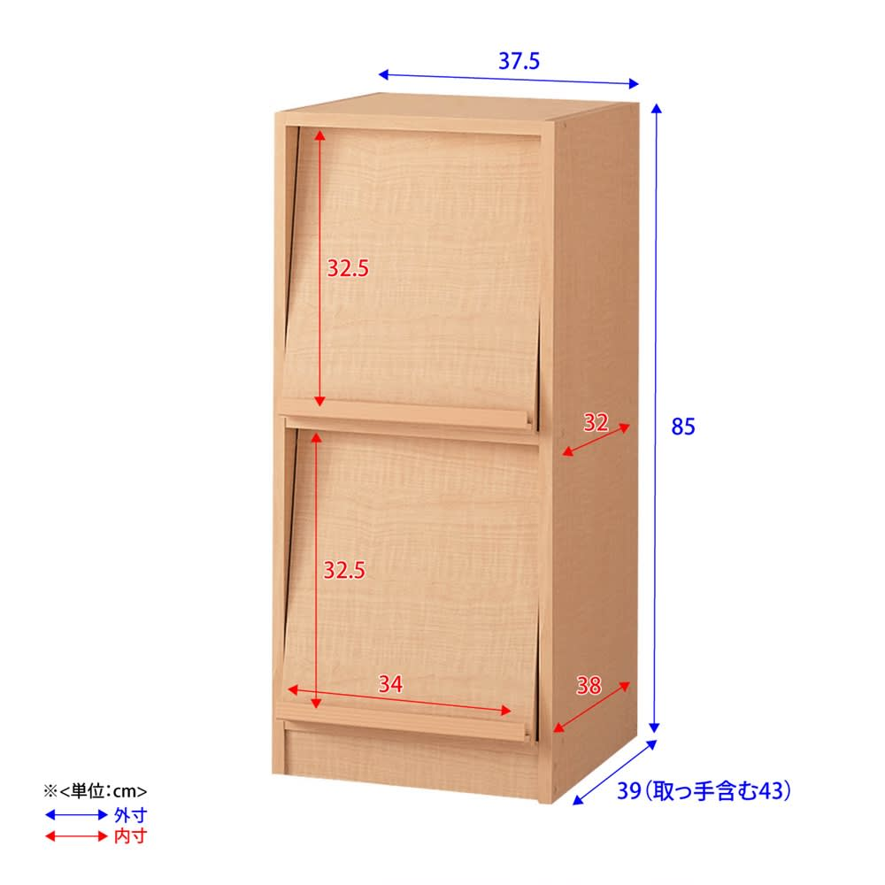 奥行39cm マガジン&レコードキャビネット ベース 扉タイプ2段1列[高さ85・幅37.5cm] 詳細図 ※扉が斜めについているため、マガレコ収納部の上部と下部で内寸が若干異なります。