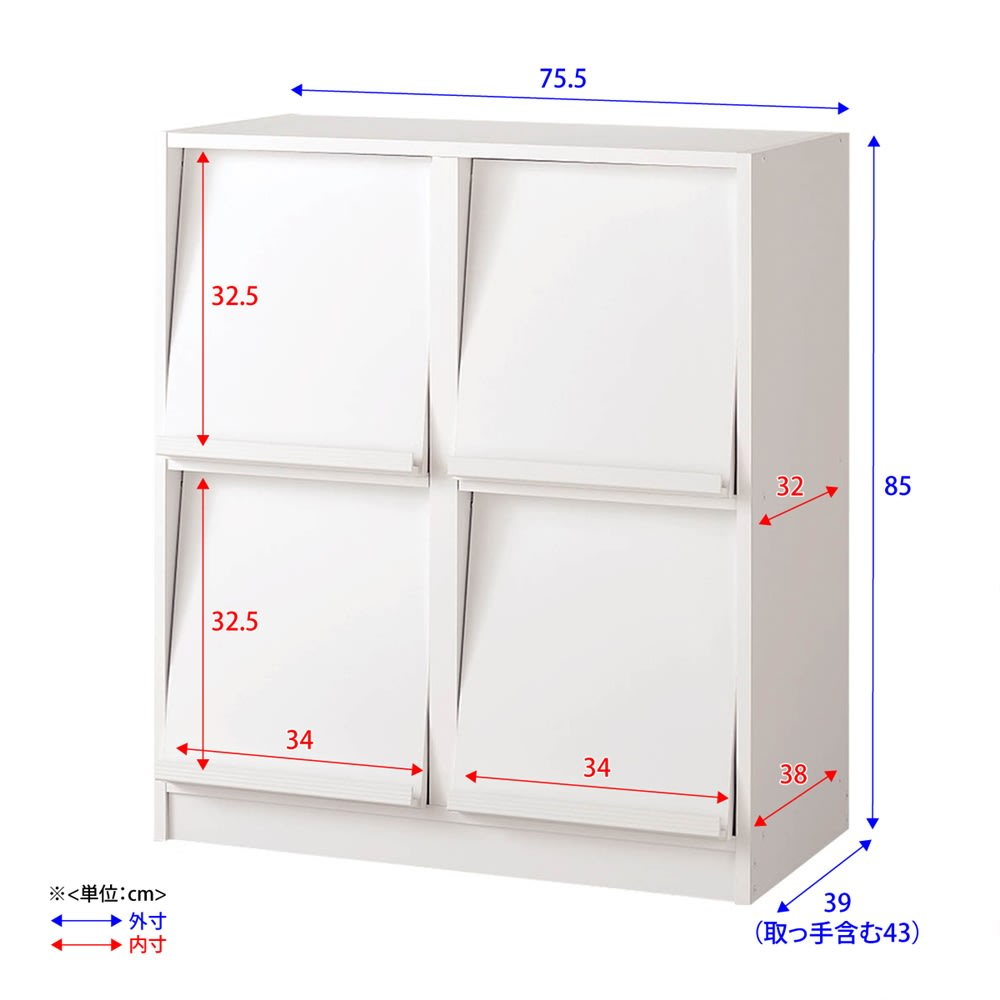 奥行39cm マガジン&レコードキャビネット ベース 扉タイプ2段2列[高さ85・幅75.5cm] 詳細図 ※扉が斜めについているため、マガレコ収納部の上部と下部で内寸が若干異なります。