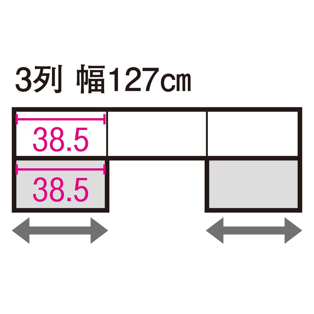 本格仕様 快適スライド書棚 タモ天然木扉付き・上置き付き 3列 検索しやすいスライド構造「俯瞰図」 ※内寸(単位:cm) ※画像内グレー色部分はスライド棚です。