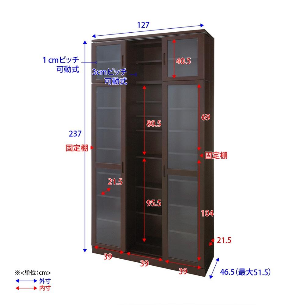 本格仕様 快適スライド書棚 タモ天然木扉付き・上置き付き 3列 詳細図