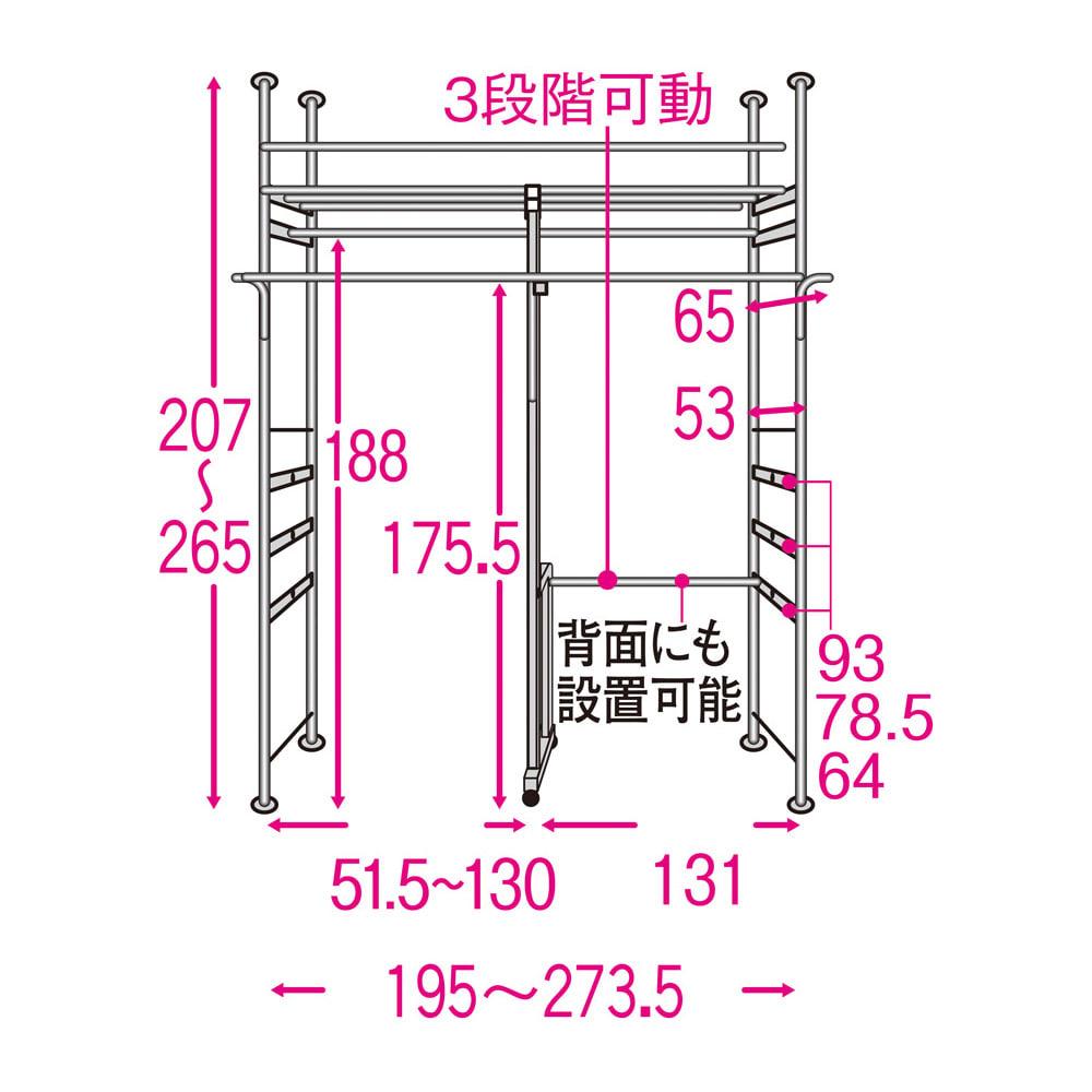 奥行53cm 上下カーテン付き突っ張り頑丈ハンガーラック ハイタイプ・【ワイド】幅195~273.5cm 内部の構造図(単位:cm) ※下段ハンガーバーは左右どちらにも取り付け可能。