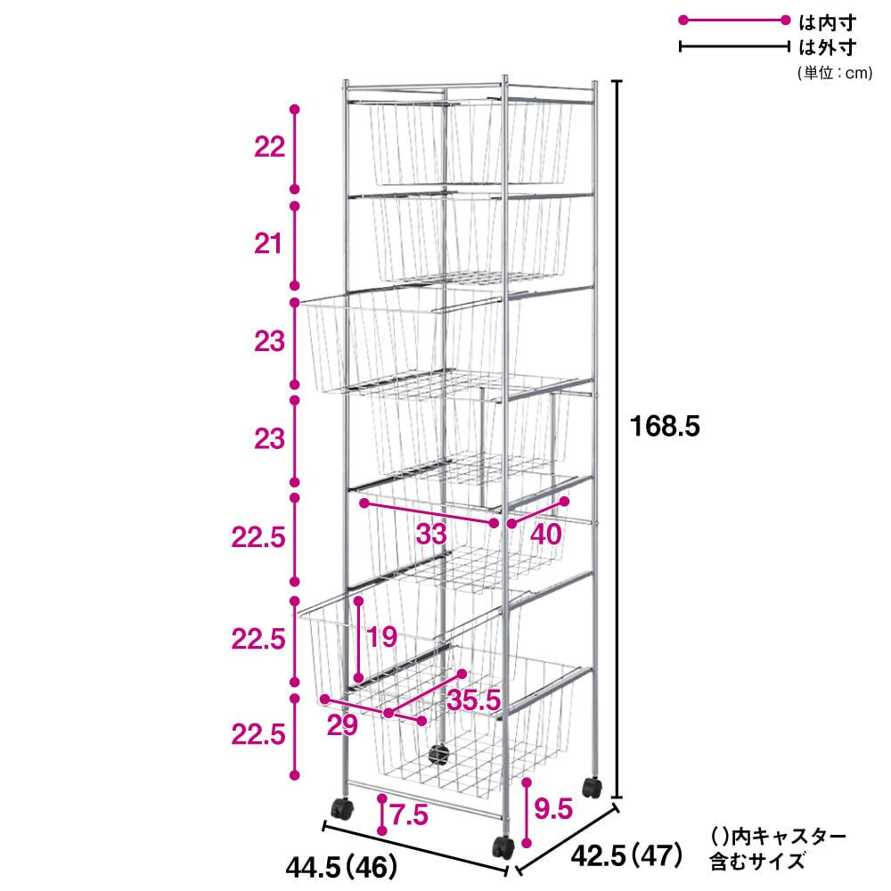 奥行53cm上下カーテン付き突っ張り頑丈ハンガーラック スライドバスケット7段