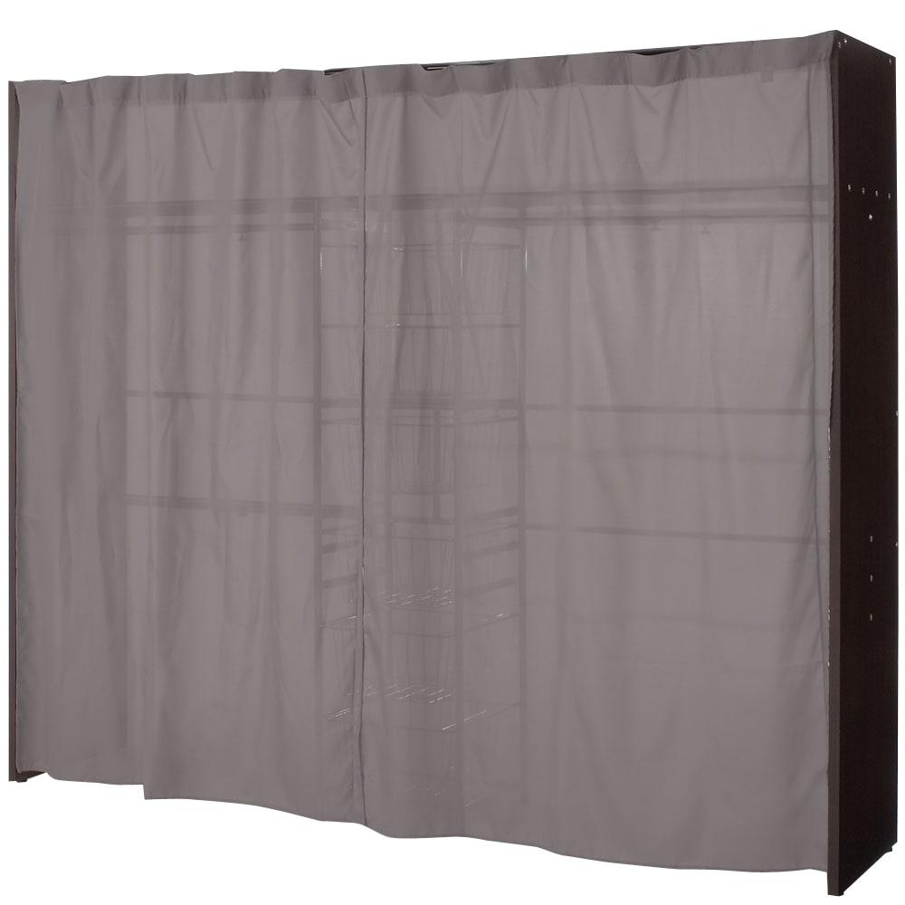 カーテン付き アーバンスタイルクローゼットハンガー 引き出し付きタイプ・幅176~252cm対応 カーテンを閉じた場合。うっすらと内部が透けますが、壁面に設置すると見えなくなります。