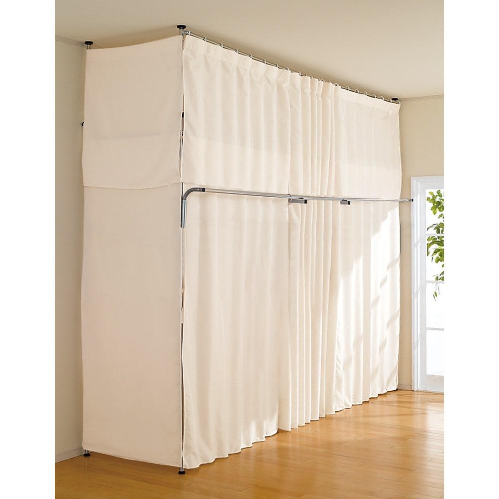 奥行79cm 上下カーテン付き突っ張り頑丈ハンガーラック ロータイプ・【標準】幅137~230cm対応 片側を壁付けせずに使う場合は、別売りのサイドカーテンがおすすめ。ご家庭の洗濯機で洗えます。