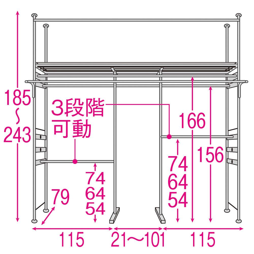 奥行79cm 上下カーテン付き突っ張り頑丈ハンガーラック ロータイプ・【ワイド】幅260~340cm対応 内部の構造図(単位:cm) 2段掛け下段ハンガー部は3段階調節可能。収納したい洋服の丈に合わせて、ご使用ください。
