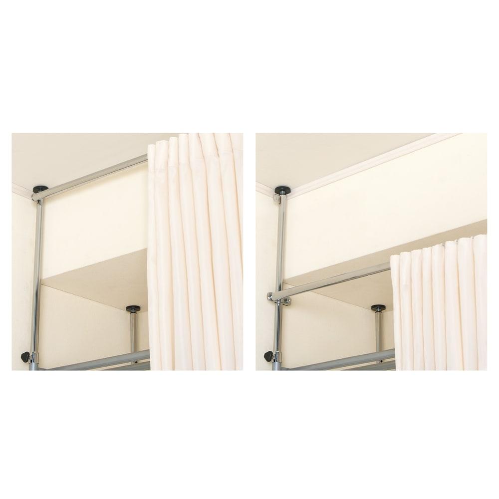 奥行79cm 上下カーテン付き突っ張り頑丈ハンガーラック ロータイプ・【ワイド】幅260~340cm対応 上部カーテンバーは天井の高さに合わせて調節できます。