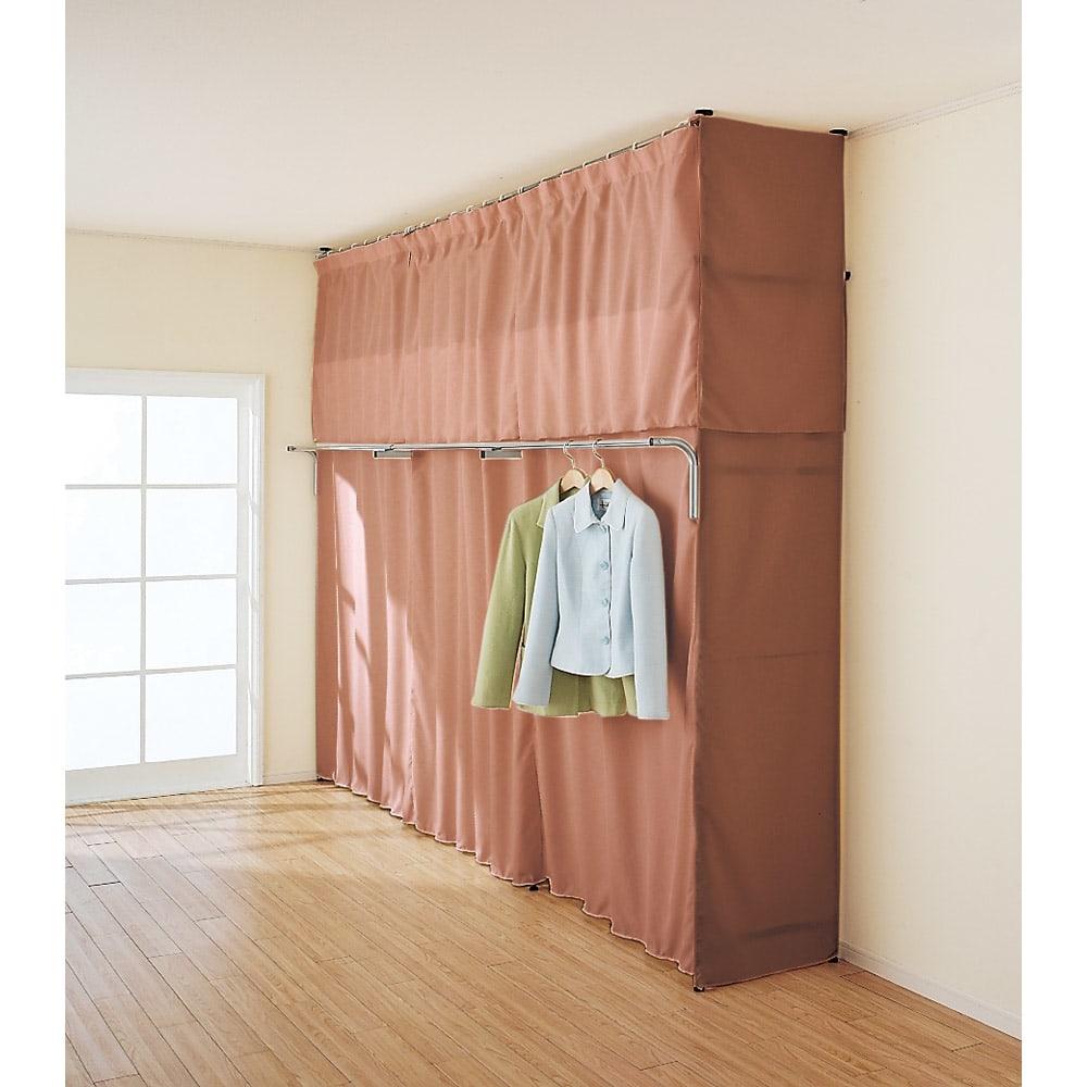 奥行53cm 上下カーテン付き突っ張り頑丈ハンガーラック「サイドカーテン」 ロータイプ用 ※写真はサイドカーテン(イ)ライトブラウン取り付け例。 ※お届けはサイドカーテンのみです。