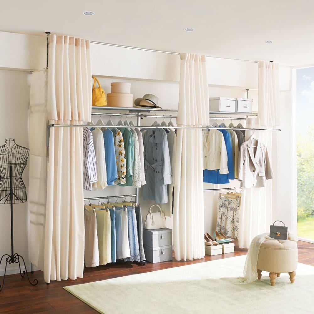 奥行53cm 上下カーテン付き突っ張り頑丈ハンガーラック「サイドカーテン」 ロータイプ用 ※写真はサイドカーテン(ア)アイボリー取り付け例。 ※お届けはサイドカーテンのみです。