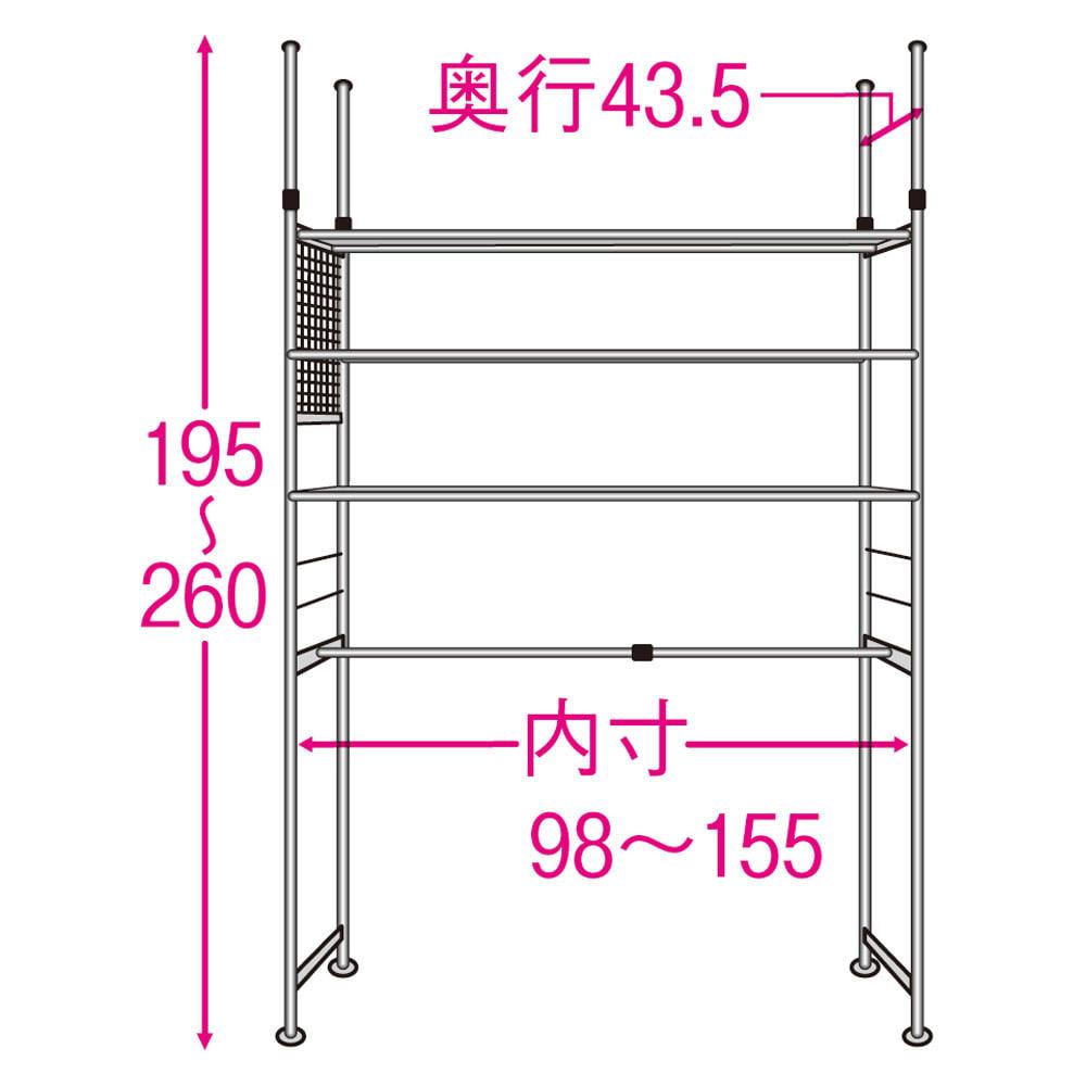 頑丈フレキシブル伸縮ラック 突っ張り式・幅103~160cm 【詳細図 サイズ入り】