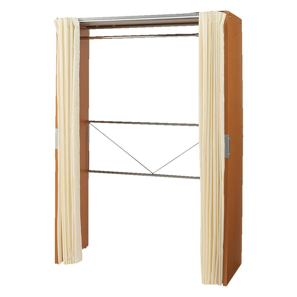 部屋に合わせてコーディネート カーテン取り替え自在ハンガー 棚なしタイプ 幅128~205cm (イ)ナチュラル サイドパネルは金具で上下連結します