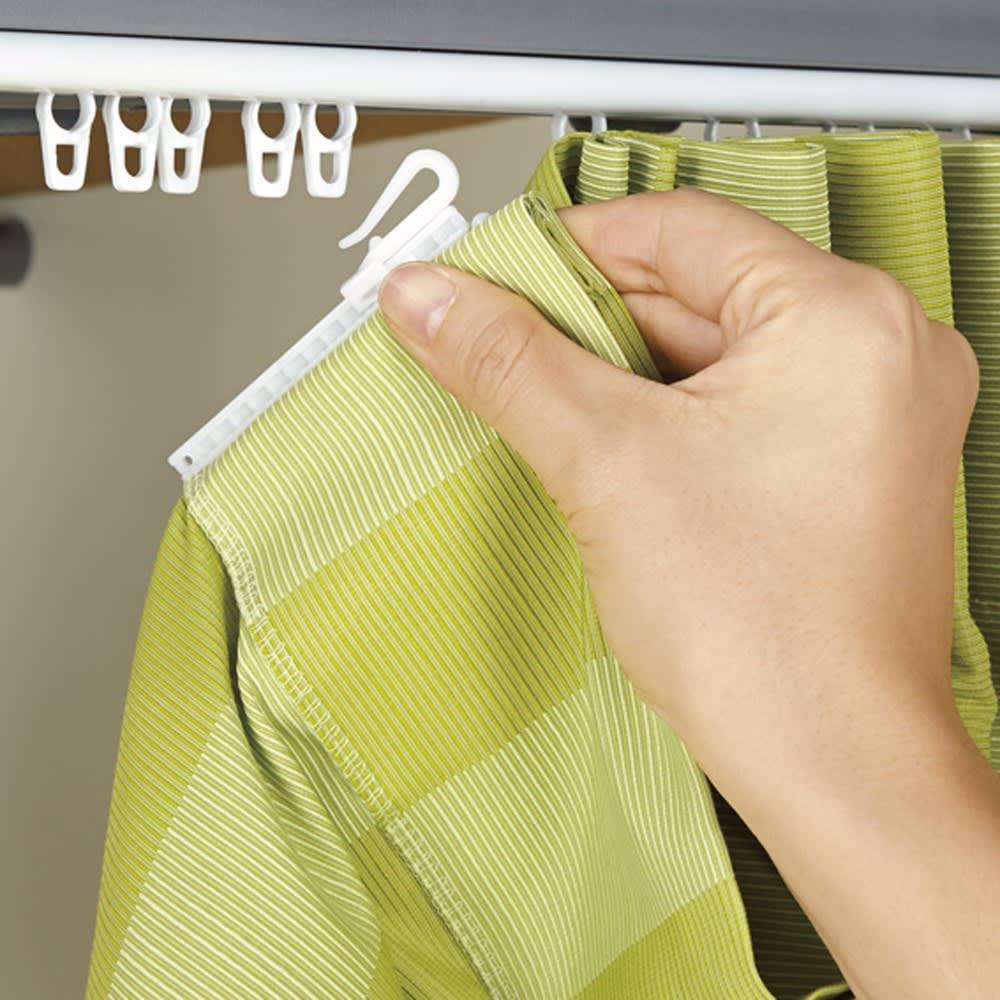 部屋に合わせてコーディネート カーテン取り替え自在ハンガー 棚なしタイプ 幅128~205cm 【市販のカーテンに掛け替えが簡単】カーテンレールは一般的な仕様なので、お好みのカーテンが使えます。