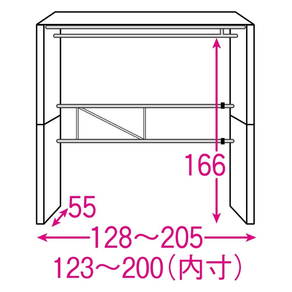 部屋に合わせてコーディネート カーテン取り替え自在ハンガー 棚なしタイプ 幅128~205cm 内部の構造図(単位:cm)