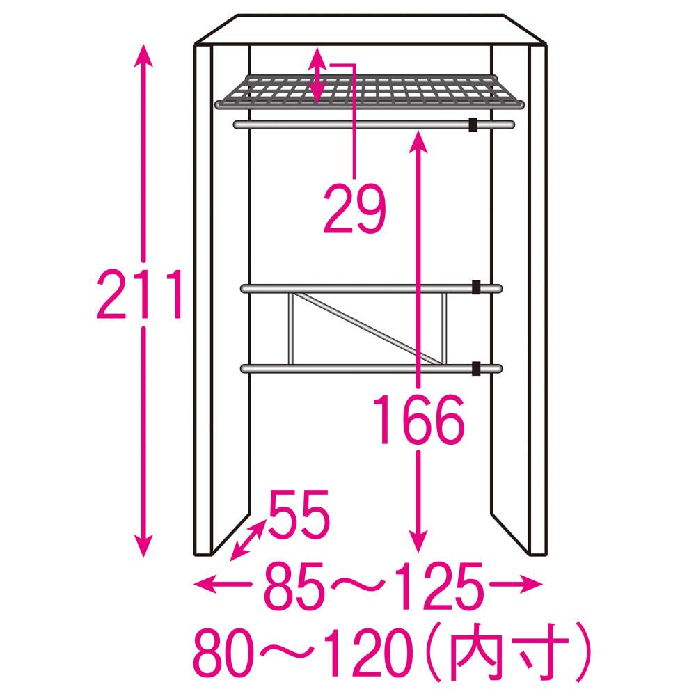 カーテン取り替え自在ハンガーラック 棚付きタイプ・幅85~125cm 内部の構造図(単位:cm)