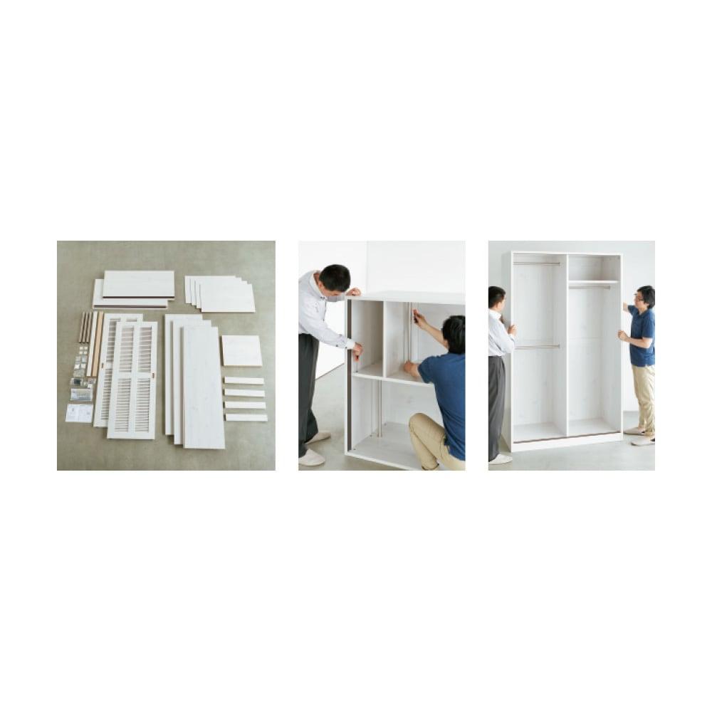 通気性の良い 引き戸ルーバーワードローブ 幅120cm 楽しく作れる組立家具です。(1)広めのスペースで部材を確認します。(2)ドライバーを用意して大人2人以上で組み立ててください。