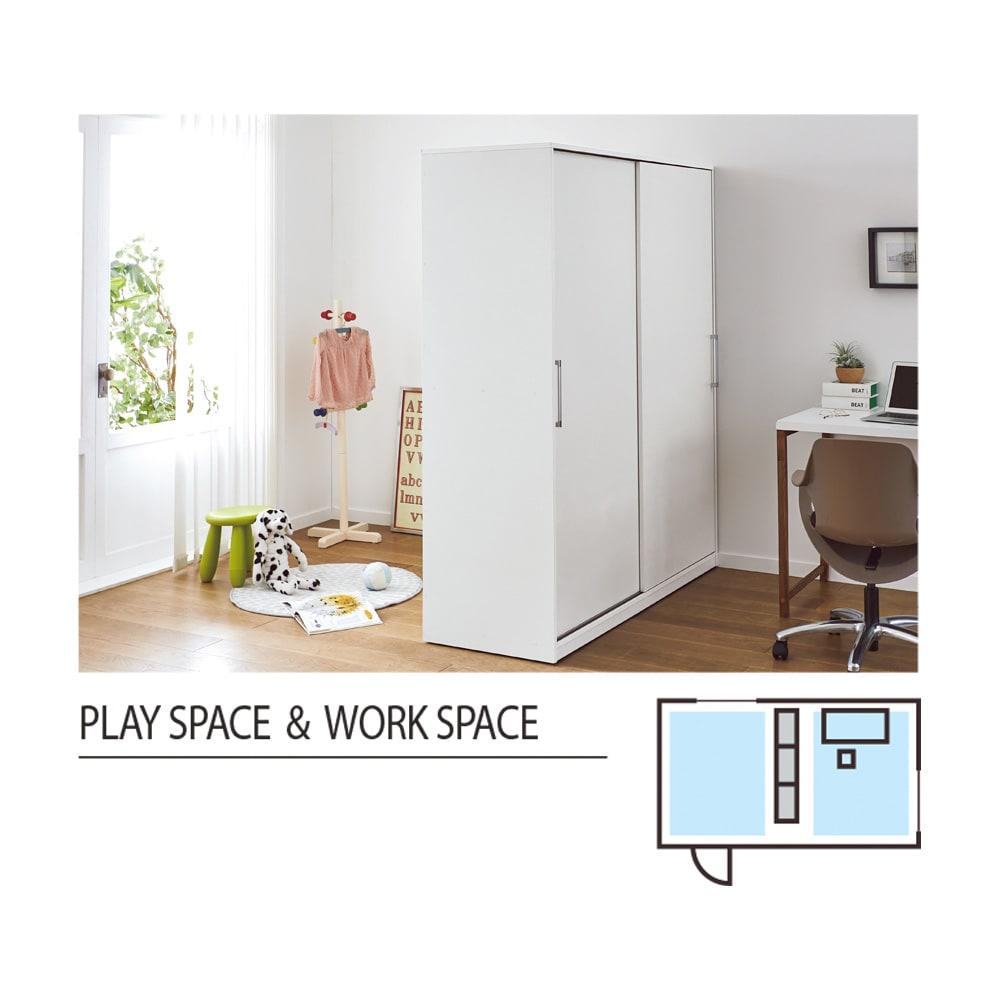 隠しキャスター付き間仕切りワードローブ 幅120cm シェアルームやお部屋のオン・オフを区分ける間仕切りとしても。