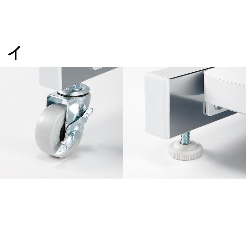 上下棚付き モダン頑丈ハンガーラック シングル・幅60cm (イ)ホワイト 脚部はキャスターとアジャスターから選べます。