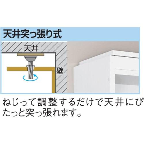 壁面間仕切りワードローブ 幅60cm用「オーダー上置き」・高さ26~90cm(1cm単位オーダー) 突っ張り方法。