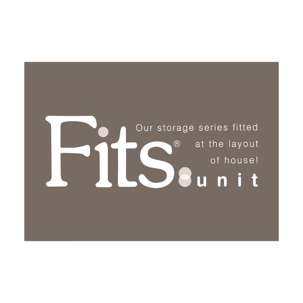 【新色のホワイト初登場!】フィッツユニット(Fits unit)収納ケース2個組 【奥行55cmタイプ】幅35・高さ20cm