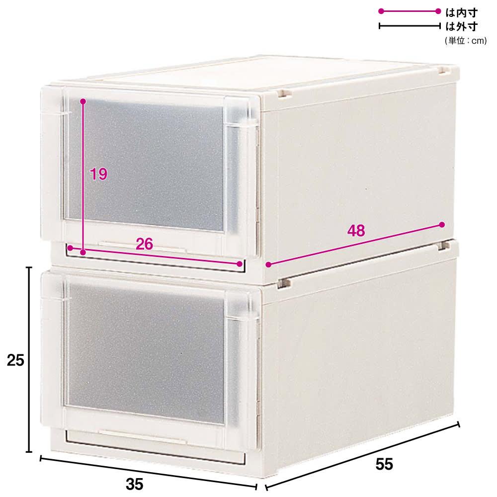 【新色のホワイト初登場!】フィッツユニット(Fits unit)収納ケース2個組 【奥行55cmタイプ】幅35・高さ25cm