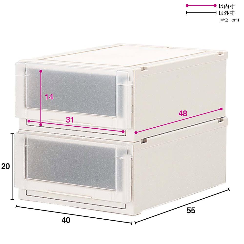【新色のホワイト初登場!】フィッツユニット(Fits unit)収納ケース2個組 【奥行55cmタイプ】幅40・高さ20cm