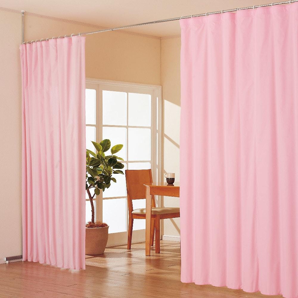 突っ張り&伸縮式目隠しカーテン リングタイプ コーディネート例(イ)ピンク