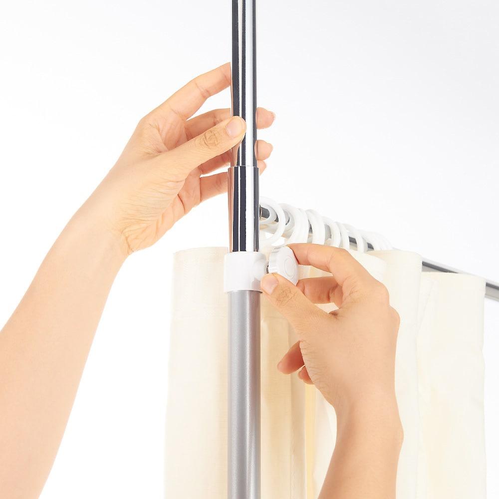 突っ張り&伸縮式目隠しカーテン レールタイプ ツマミを回して高さを伸縮しながら天井突っ張りできる仕様です。