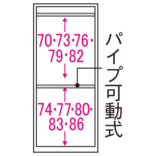【日本製】シンプルスタイルワードローブ 幅57.5cm 奥行56cmタイプ 内部の構造図 (単位:cm)