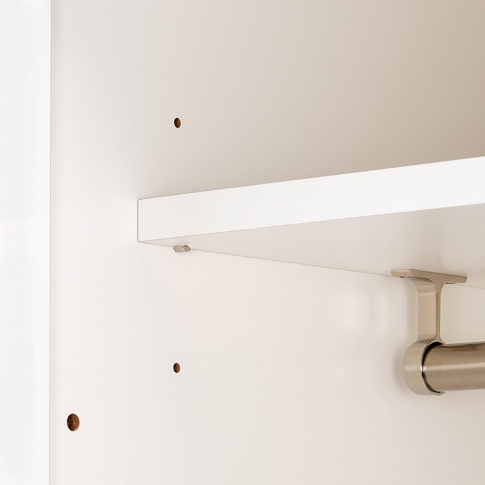 【薄型で省スペース!】梁避け対応システムユニット 奥行44cmタイプ ハンガーロング 可動棚板アップ…上下各3箇所ずつ棚板が移動できます。棚板は6cm間隔。