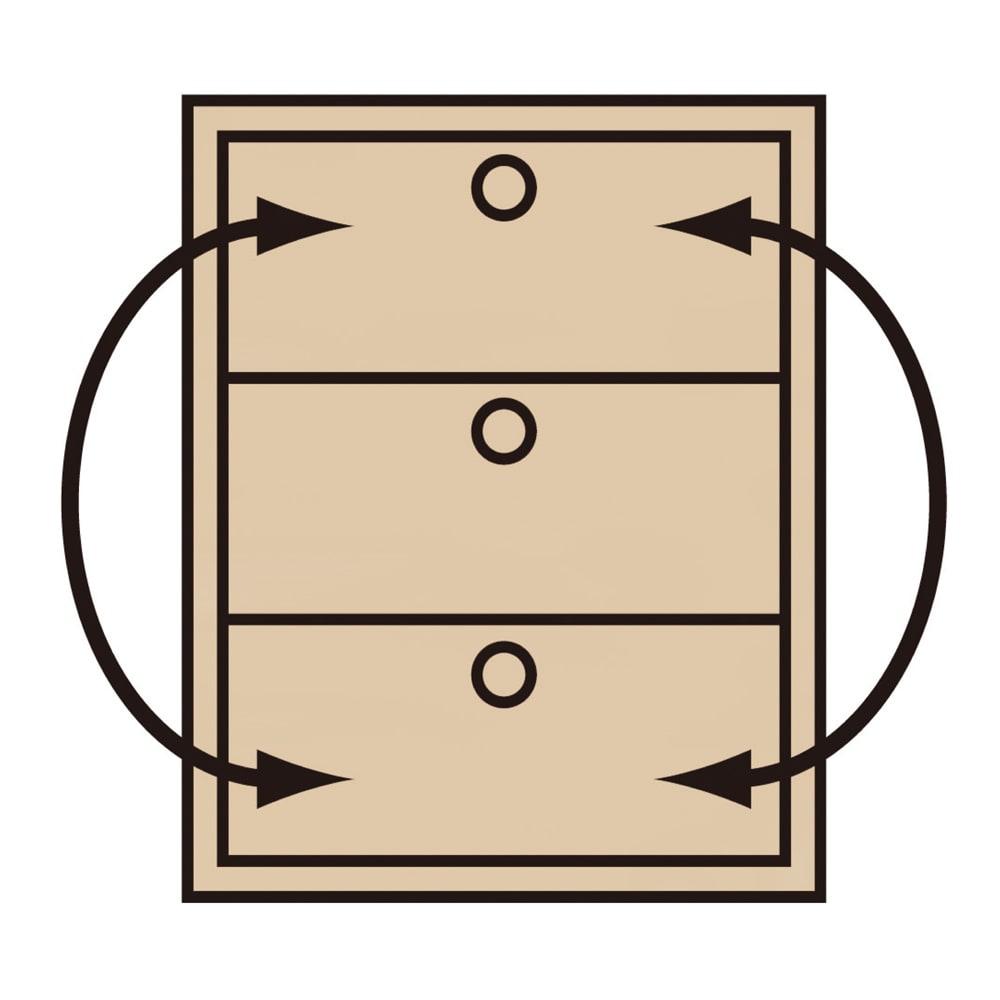【薄型で省スペース!】梁避け対応システムユニット 奥行44cmタイプ タワーチェスト 他の引き出しと入れ替え可能で、衣替えなどに便利。全段ストッパー付きスライドレールで開閉ラクラク。