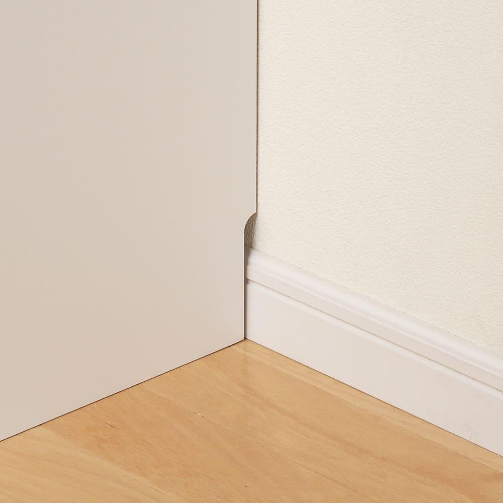 梁避け対応システムユニット 奥行54cmタイプ 棚&引き出し付きストッカー 幅木を避けて壁にピッタリ設置できるように、高さ8cm×奥行1cmの大きさで後方をカットしています。