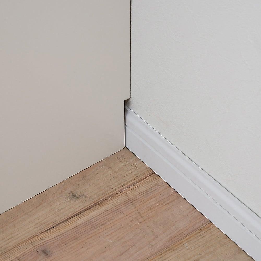 必要な時だけ引き出せるちょいかけハンガー付きクローゼット ハンガー1段可動棚2枚 幅60cm 幅木よけカットが施されており、壁にピッタリくっつけられます。 (高さ8cm奥行1cm)