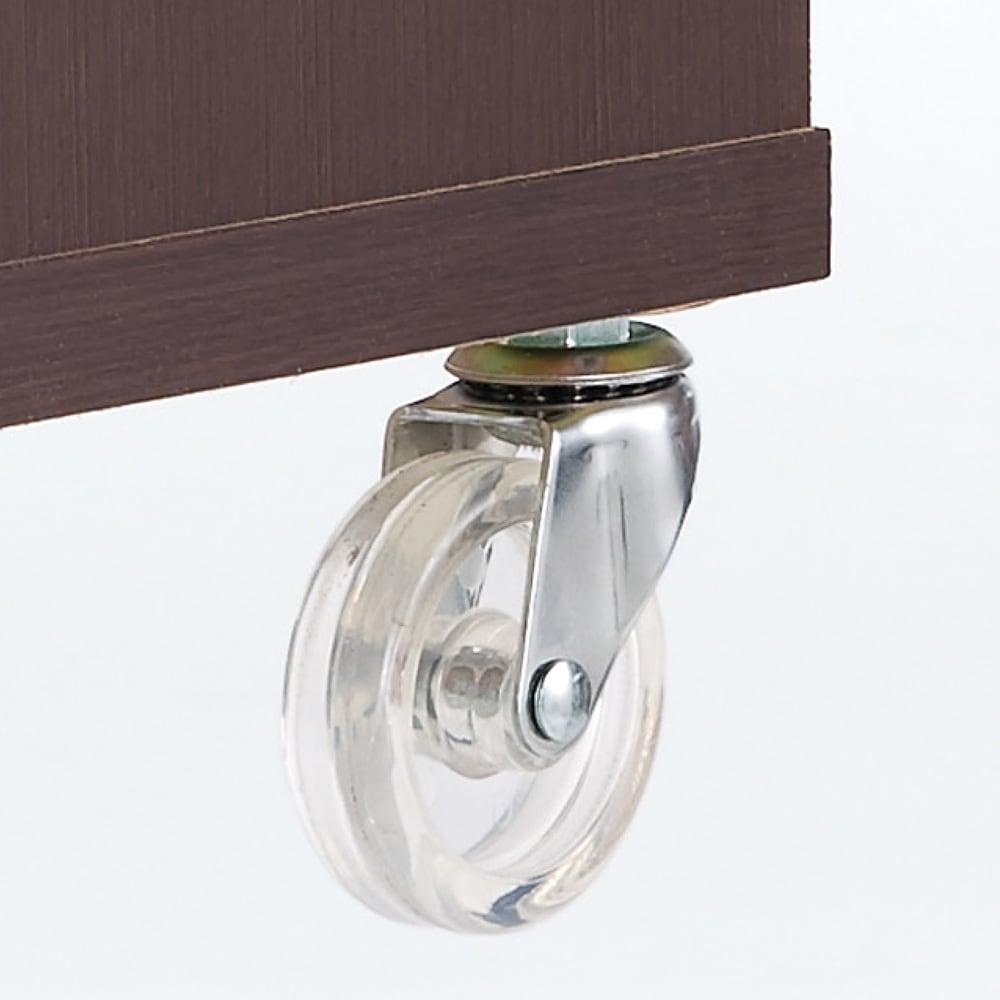 キャスター付きモダンクローゼットチェスト 5段・幅120cm 高級感のあるクリアキャスター。キャスターを取り外してもご使用頂けます。