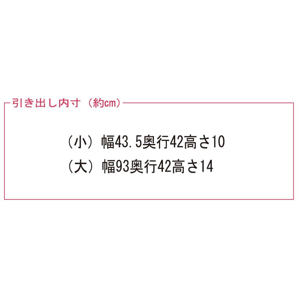 【日本製】奥行50cm隠しキャスター付きチェスト 幅100cmタイプ 7段 高さ134cm 引き出し内寸※奥行は43.5が正しいサイズになります