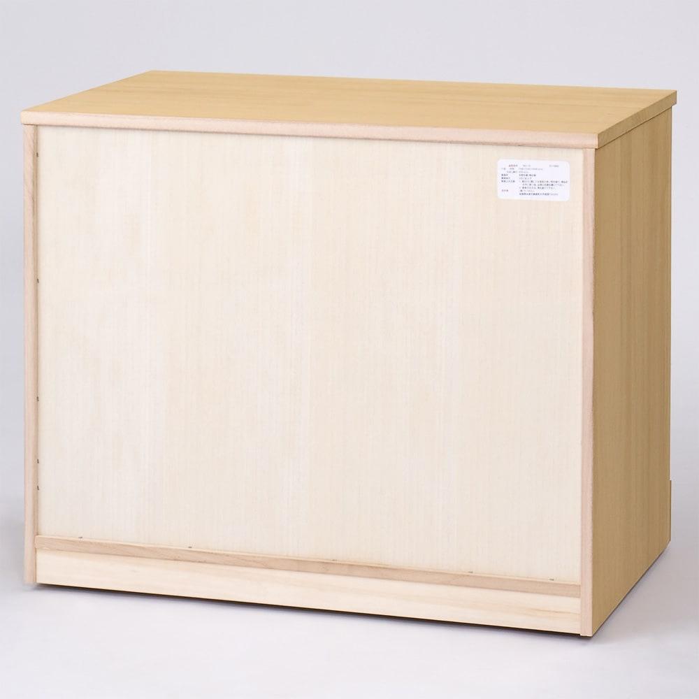 【日本製】北欧風総桐チェスト 幅75cm・4段(5杯) 背面も桐材を使用しています。