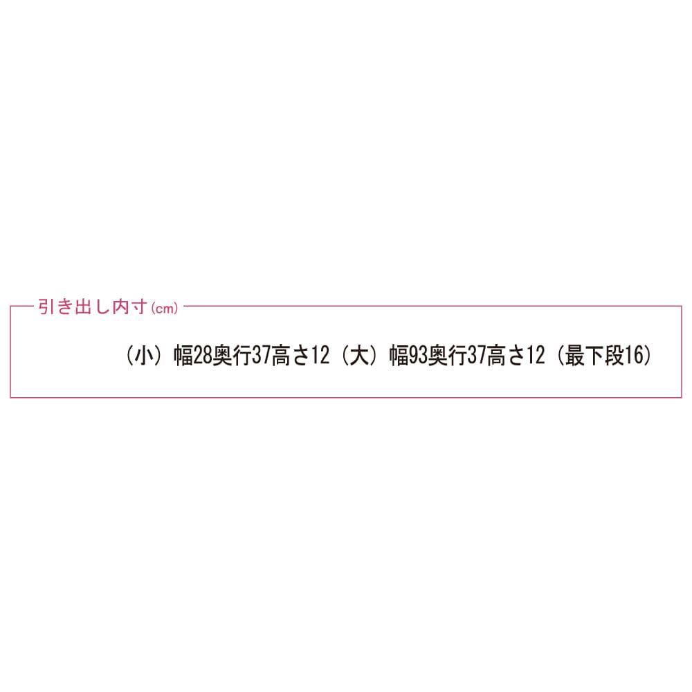 【日本製】北欧風総桐チェスト 幅100cm・7段(9杯) 引き出し内寸