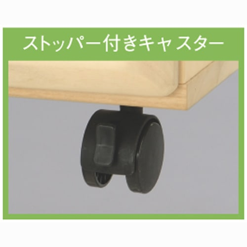 【衣類に優しい押し入れ収納】総桐スライドレール 押し入れタンス 3段ワイド 高さ69cm キャスター4個のうち2個ストッパー付き。