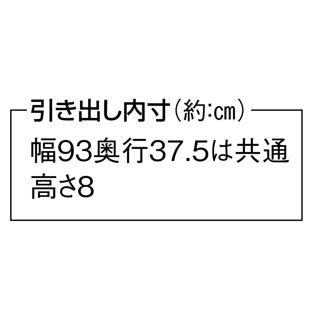 【キャスター付きでどこでも使える】総桐着物収納クローゼットワゴン 浅引き5段・高さ60.5cm