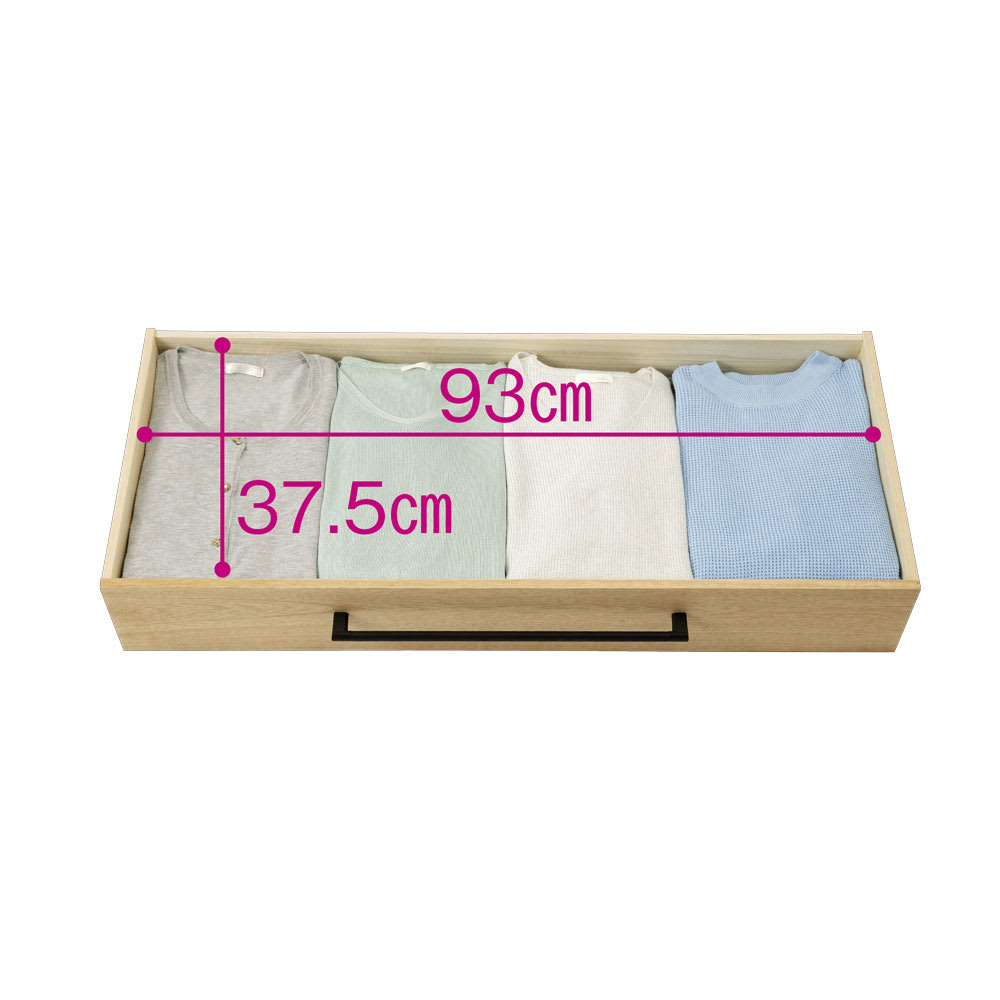 【洗練されたモダンデザイン】バイカラー総桐モダンチェスト 4段 幅100cm・高さ77cm