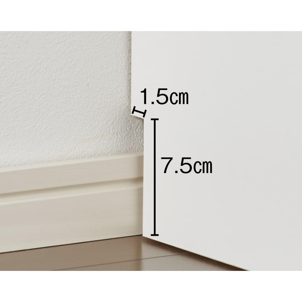 ぴったりサイズが見つかるフルスライドレールチェスト 5段 高さ109.5cm・幅60cm 幅木対応により壁にピタッと設置できます。