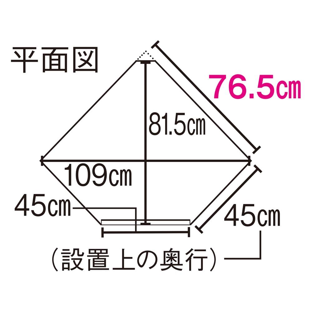 【ローチェスト】コーナーも活用!コーナー用チェスト 幅109cm奥行81.5cm・3段(高さ68cm) 寸法図