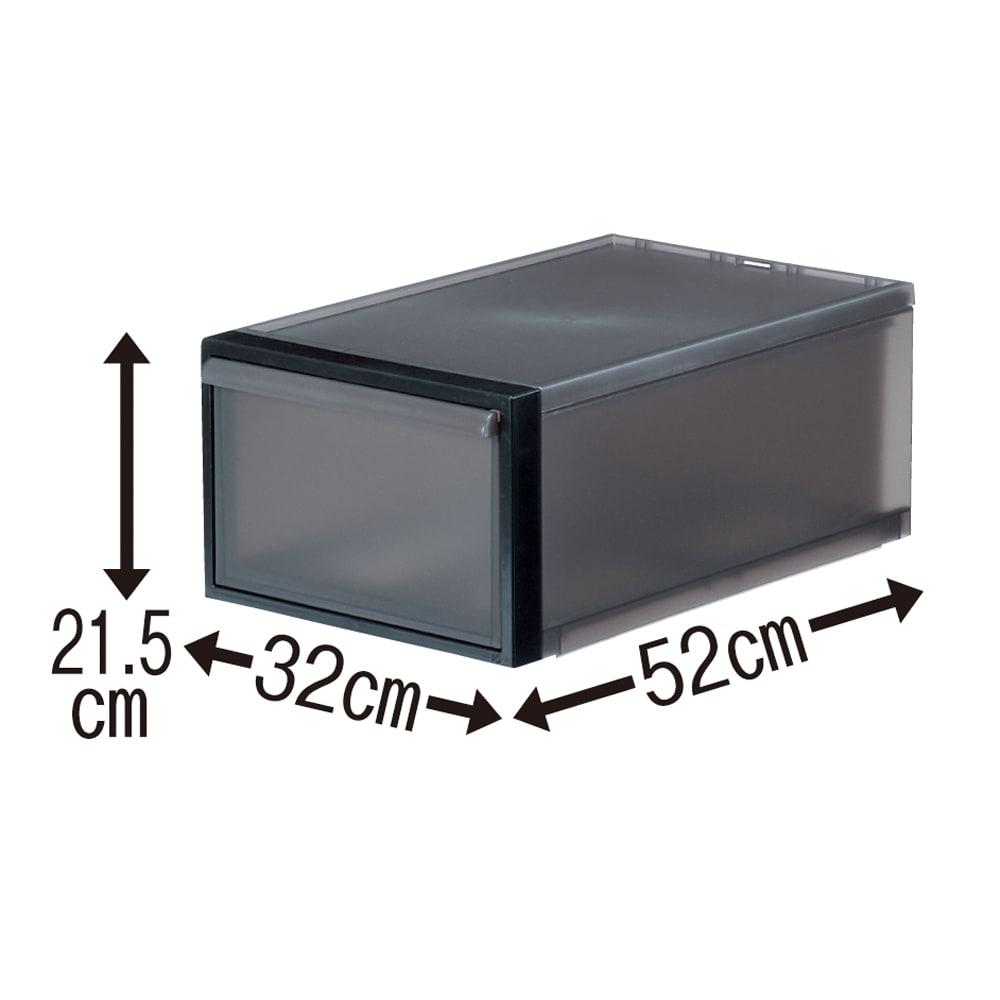 クローゼットシステム 引き出しタイプ 3個組 3個組 (イ)クリアブラック