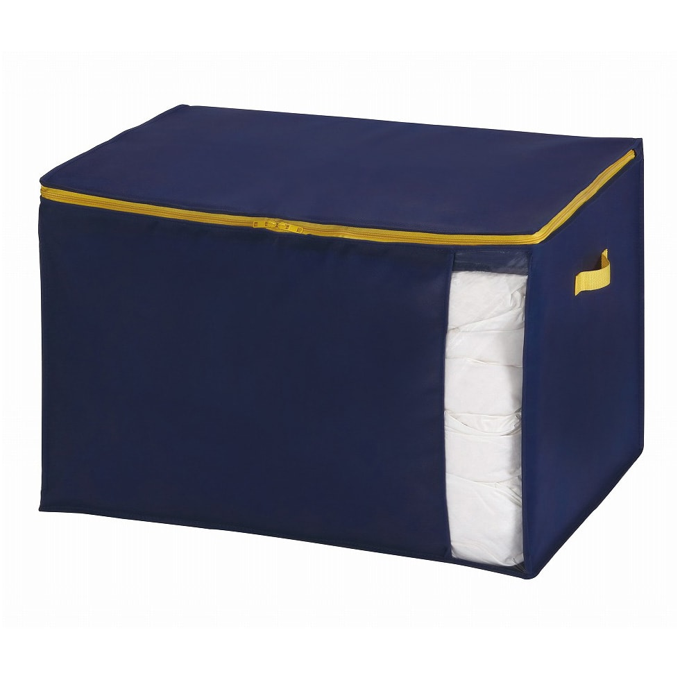 コンパクトにスッキリ納まる布団収納袋 L・同色2個組 (ア)ネイビー
